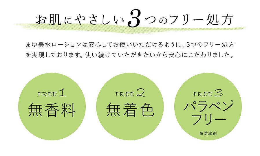 モイスチャーローション-07.jpg