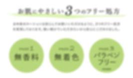 モイスチャークリーム(分割)-08.jpg