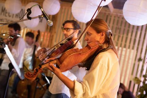 Концерт в музее Москвы