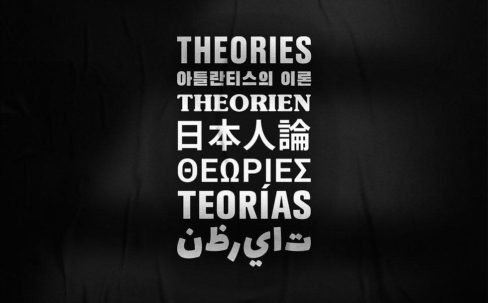 20_TheoriesOfAtlantis_Contest2020_ForWeb