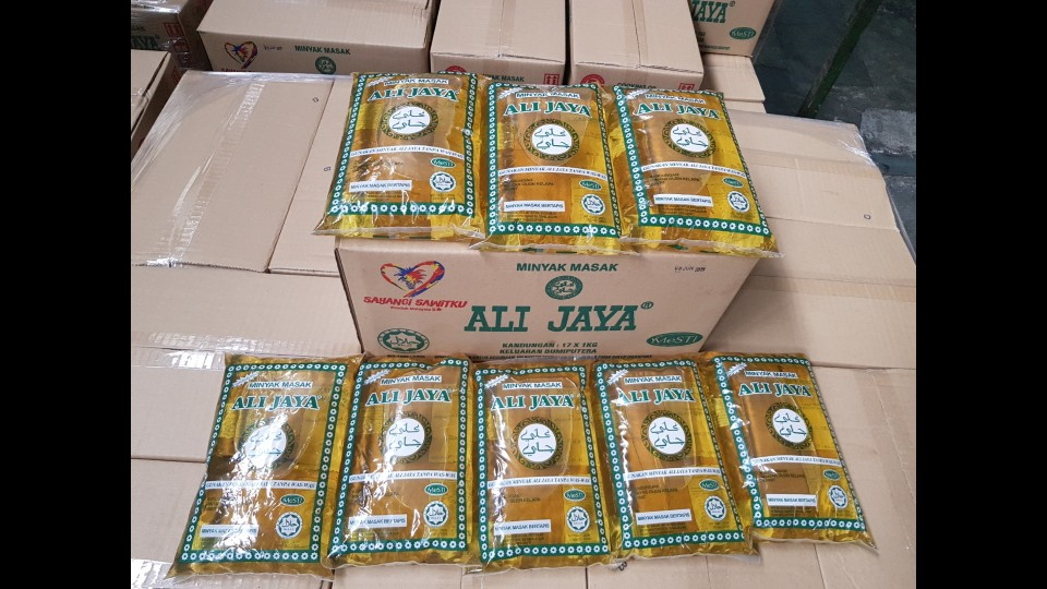 Golden Palm Oil - Alijaya 1kg