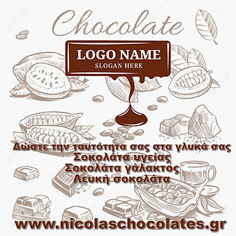 CHOCOLATE LOGO JPG.jpg