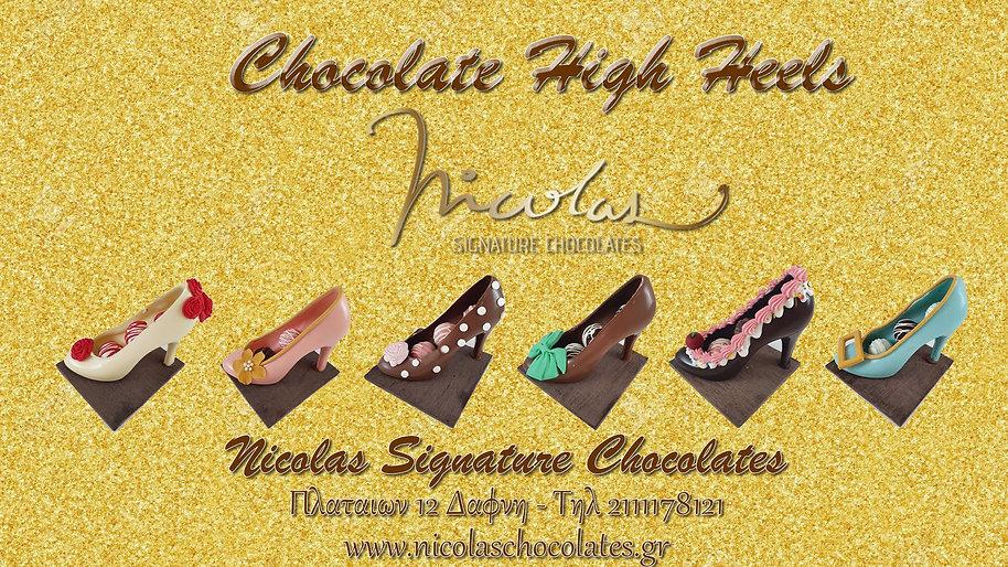 high heels noprice.jpg