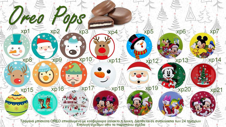 christmas oreo pops.jpg