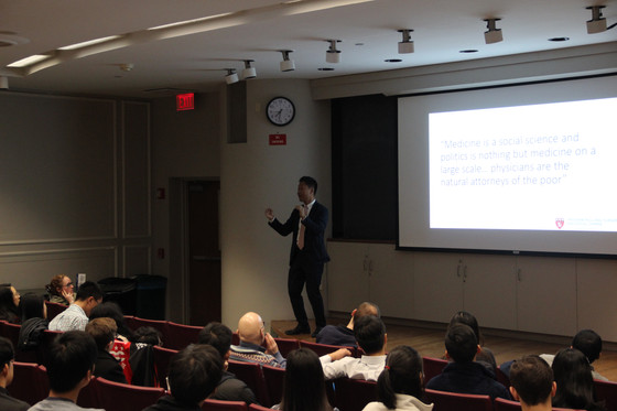 "Yale Medical School x ThiNK host Dr. Kee Park's Lecture, ""The Geopolitical Determinants of"