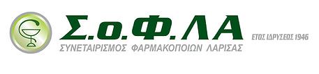 sofla.png