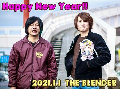 201231新年ブレンダ.jpg