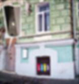 хостел Леон Киев
