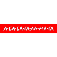 А-БА-БА-ГАЛА-МА-ГА Лого (1).png