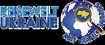 3_reisewelt ukraine logo.png