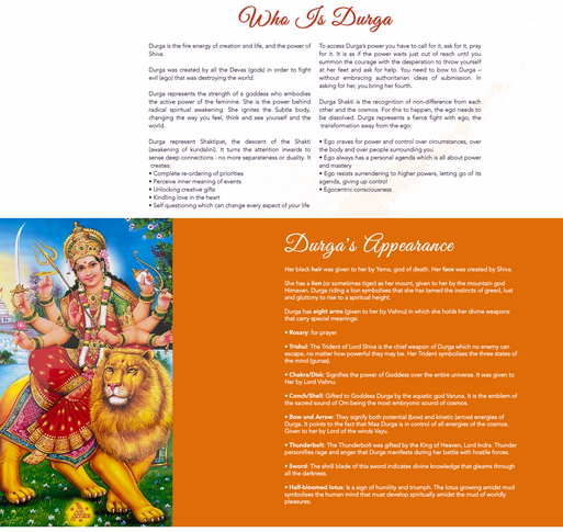 Who is Durga