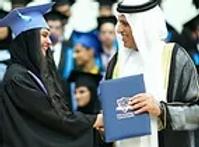 Alreem Saud Al Neaimi.webp