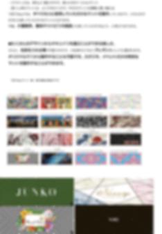 スクリーンショット 2020-04-01 20.31.56.png