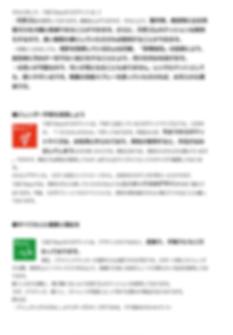 スクリーンショット 2020-04-01 20.35.25.png
