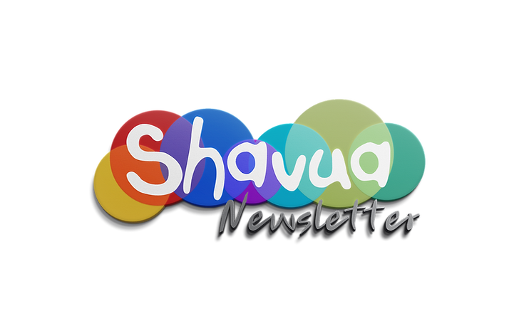 Shavua Newsletter 3d Transparent logo.pn