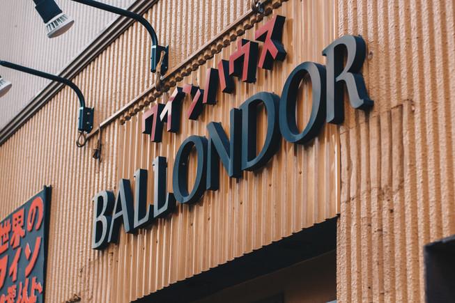 ワインハウス BALLONDOR