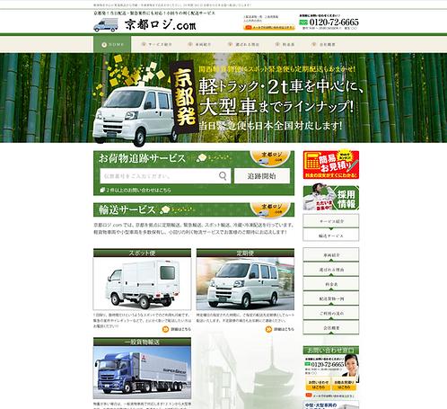 京都ロジ.com