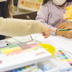 絵画教室が人気のワケ