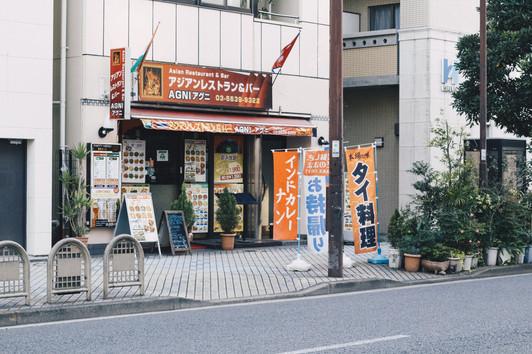 アジアンレストランバー