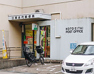 江東永代郵便局 風景印