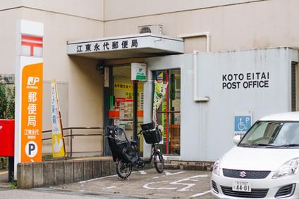 レトロ郵便局
