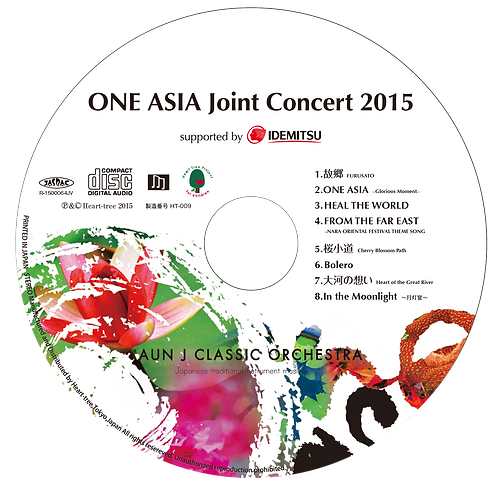 ONE ASIA Joint Concert 2015