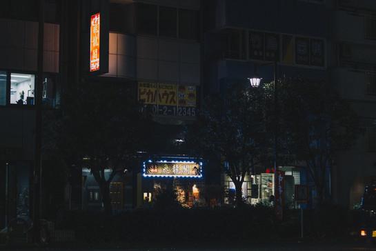 Hiryukaku