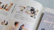 Hanako9月号に絵画教室が掲載されました!