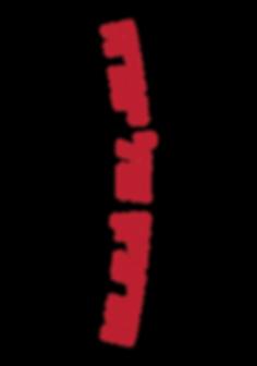 לוגו - הרעיון של יערה