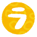 katakana_69_ra.png.png