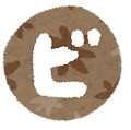 katakana_52_bi.png.png