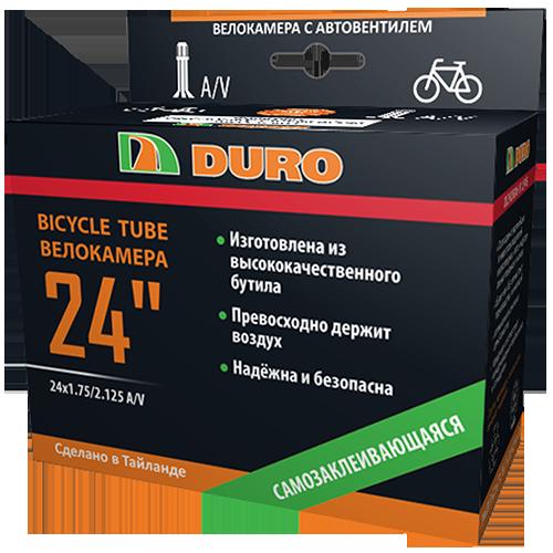 Велокамера Duro 24*2.125