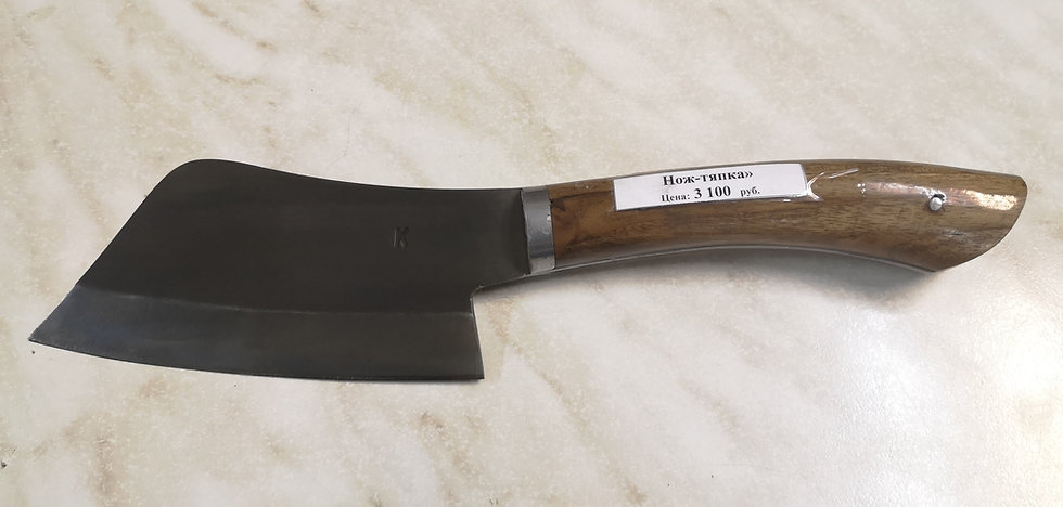 Нож Тяпка