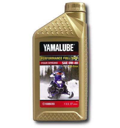 масло Yamalube 0w40 4T синтетика