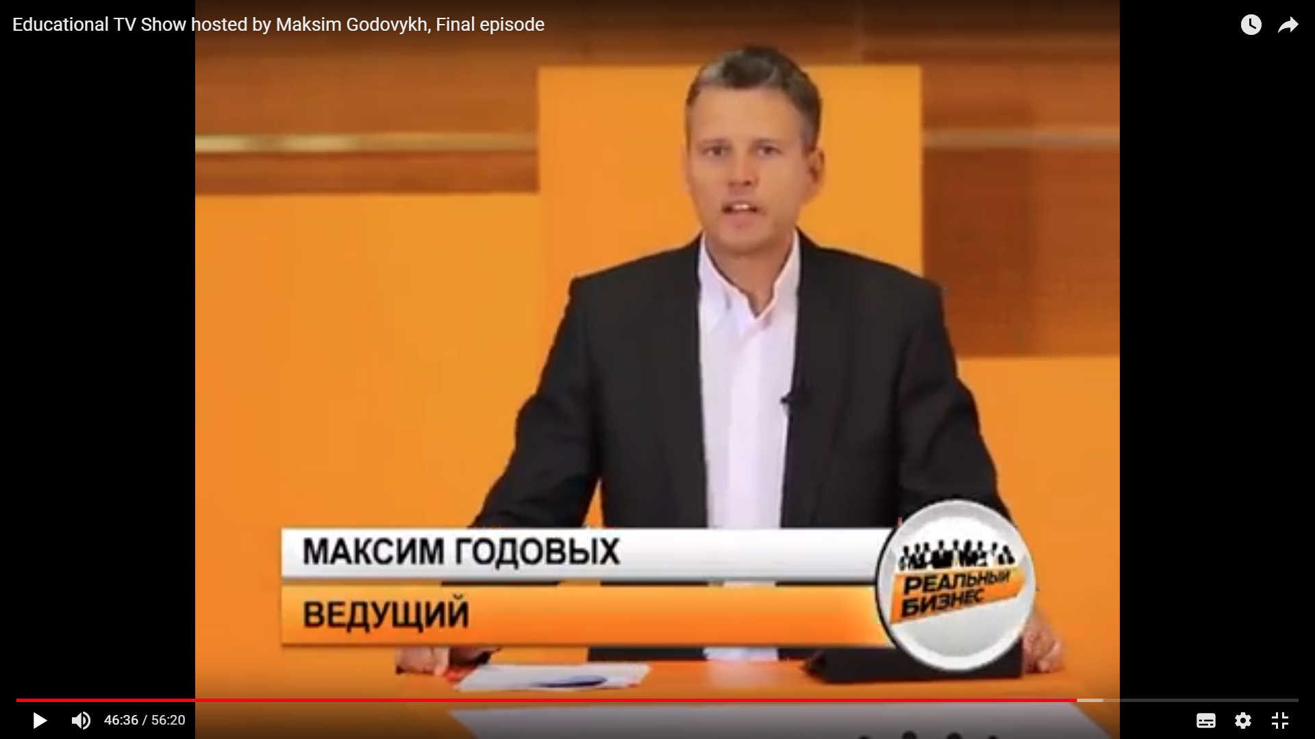 Максим Годовых | Maksim Godovykh