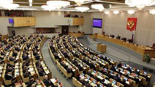 Общественная Молодежная Палата при Государственной Думе Федерального Собрания РФ