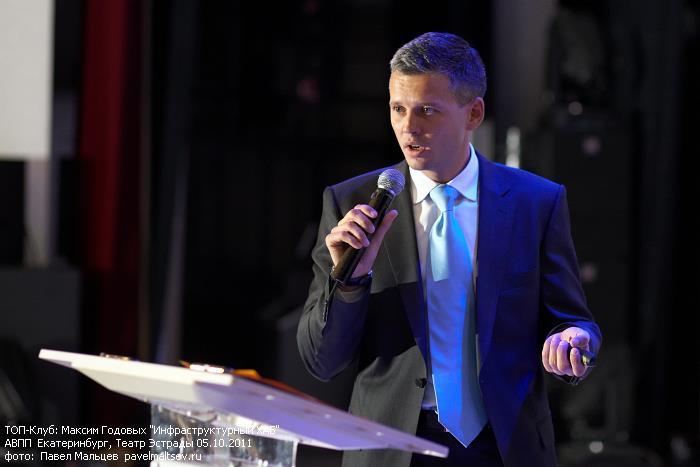 Maksim Godovykh Presentation