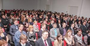 """Форум организаторов деловых мероприятий """"Business Event"""""""