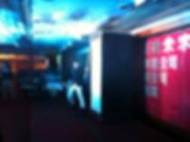 Magic Memory│Magician Chris Poon│香港獲獎魔術師│宴會魔術│生日會魔術│魔術教學│夢幻回憶創作室│婚宴魔術 | 婚禮魔術 | 酒店魔術