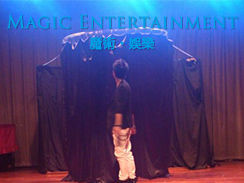 魔術表演Service