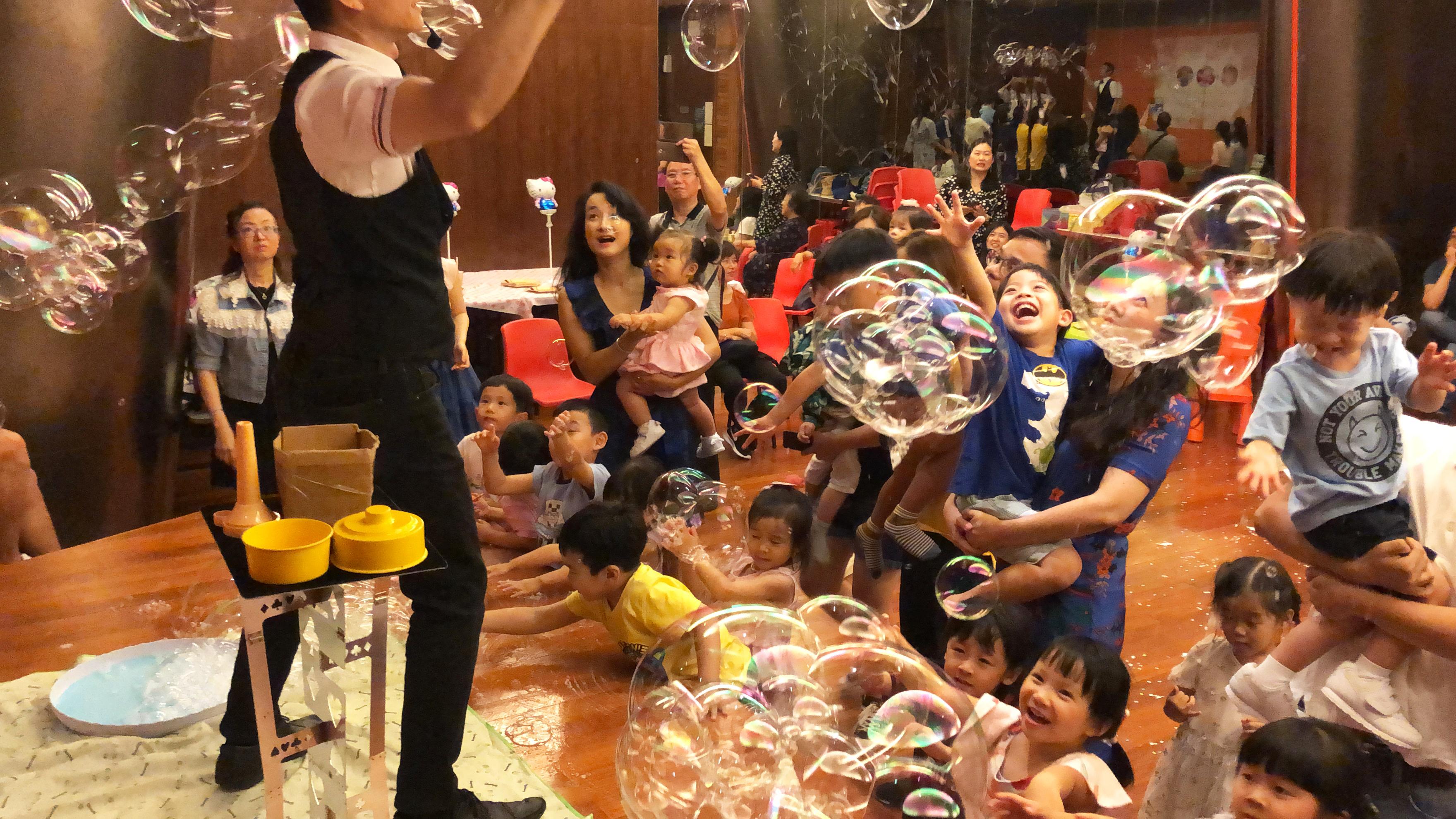 Bubble Show 互動泡泡表演