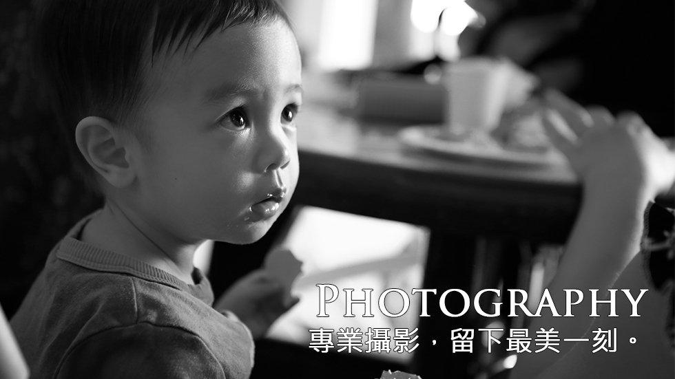 香港生日會統籌│生日魔術│派對魔術│親子魔術│私人魔術│氣球佈置│攝影│超平,超抵,平價,低成本