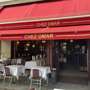Favorite Recipes: Couscous Legumes à la Chez Omar