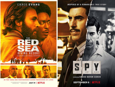 YIN/YANG REVIEWS: The Red Sea Diving Resort / The Spy