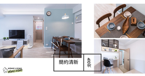 【室內設計作品】簡約清新的小家居,地台設計取代一排排壓迫感的組櫃,為家居釋放更多空間
