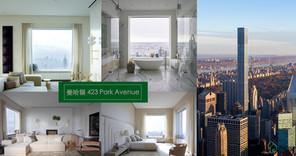 Living in the air-美國的全球最高住宅大樓