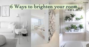 自然光線不夠?六個提案讓你的房間更明亮!