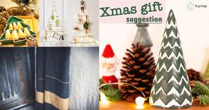 今年聖誕節,選一份有心思的聖誕禮物