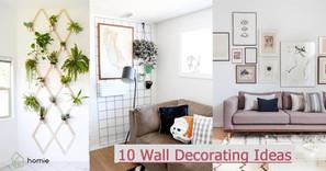 十個牆面裝飾的靈感為你的牆面和家居注入新感覺!