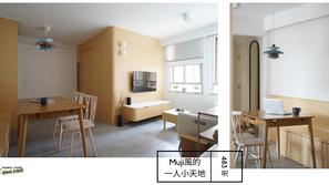 【室內設計案例】猶如 Muji 示範單位的一人小天地,大量儲物空間可放 60對鞋!